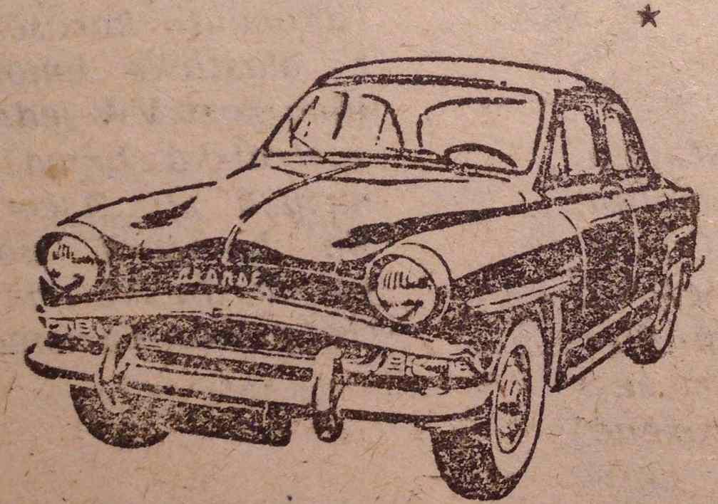 Simca Aronde  de Luxe